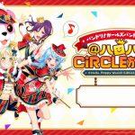 pl_circle