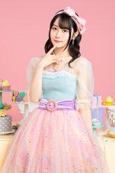 so_ogurayui
