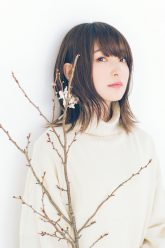 so_uedareina