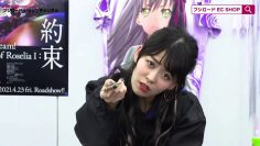 Aiai with the key to open your heart. Amane.