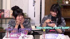 Aiba-senpai with Amane #2
