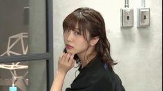 Aimi nee-san, please show us your back.