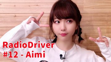 All About Aimi – DriverAimi #12/Finale (2020.04.25)