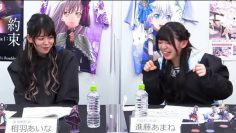 Amane the cat and Aiai the grade schooler(?)
