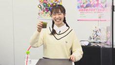 Amita drinking green juice/aojiru