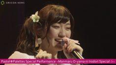 amita-short-mc-pasupare-special-live