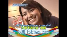 Angelic Smile Aimi