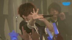 【Argonavis】「ゴールライン」ライブ映像【0-BEYOND LIVE -始動-】