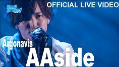 【Argonavis】「AAside」【BanG Dream! Argonavis 2nd LIVE「VOICE -星空の下の約束-」】
