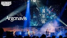 【Argonavis】「流星雨」【BanG Dream! Argonavis 2nd LIVE「VOICE -星空の下の約束-」】