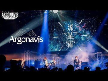 【Argonavis】「流星雨」【BanG Dream! Argonavis 2nd LIVE「VOICE -星空の下の約束-」】