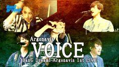 【Argonavis】「VOICE」【BanG Dream! Argonavis 1st LIVE】
