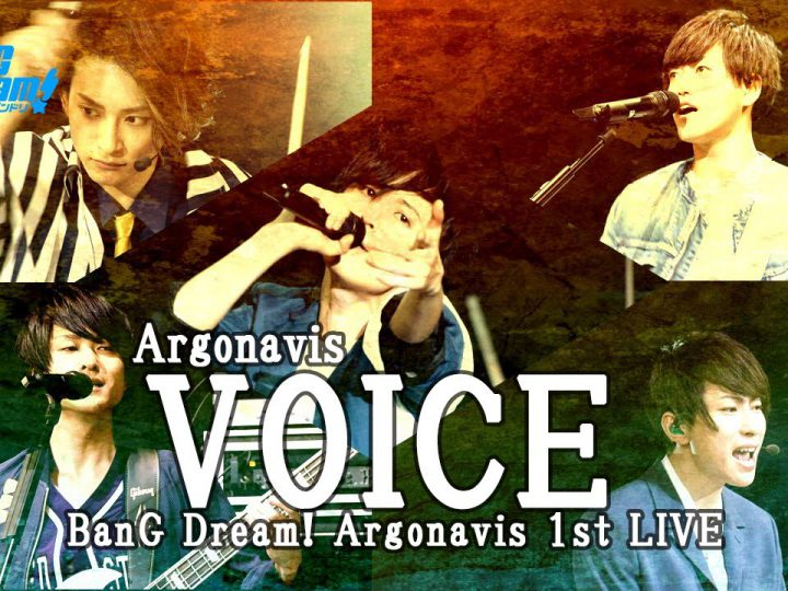 【Argonavis】「VOICE」【BanG Dream! Argonavis 1st LIVE】