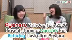 🎉Ayaneru 2020 Birthday Review🎉 [Sakura Toshitai Oonishi #201] [Eng Sub]