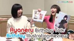 Ayaneru and Oonishi in Nerus 👏 Birthday 👏 Review 👏 ft. Uchida Yuuma (Outside) [Eng Sub]