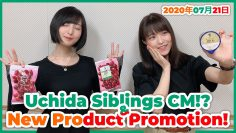 Ayaneru and Oonishi – New Product, Grapes, and Uchida Siblings [Eng Sub]