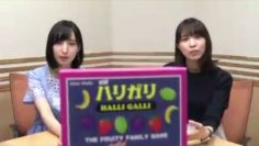 Ayaneru and Oonishi-Pro Playing Halli Galli Card Game ft. Saito-shan [Eng Sub]