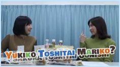 Ayaneru and Oonishi – Sakura Yukiko and Oonishi Mariko? [Eng Sub]