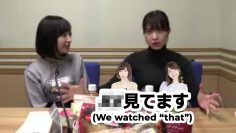 Ayaneru and Oonishi – Suzaki Aya, Ozawa Ari, Overshadowed, and 〇AV Actress Girl Fans [Eng Sub]
