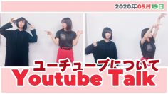 Ayaneru and Oonishi – Youtube, Im Enterprise Channel, and Plan [Eng Sub]