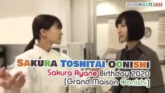 🎉Ayaneru Birthday 2020 – Grand Maison Oonishi ft. Suus🎉 [Sakura Toshitai Oonishi #200] [Eng Sub]