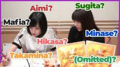 Ayaneru & Oonishi – 4-Person Seiyuu Group, Weird Group Names [Eng Sub]