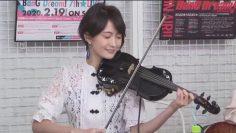 Ayasa-san emoi!