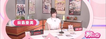 bandori-tv-21-amita-got-letter-from-indonesia-eng-sub