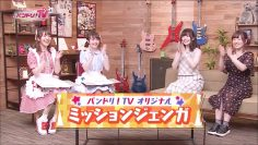 bandori-tv-21-sacchan-and-meguchii-plays-jenga-eng-sub
