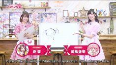 bandori-tv-32-draw-maruyama-aya-together-with-amita-eng-sub