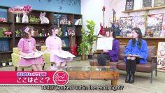 bandori-tv-39-aiai-and-kudoharu-talks-about-7th-live-eng-sub