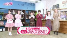 bandori-tv-70-71-bang-dream-shiritori-eng-sub
