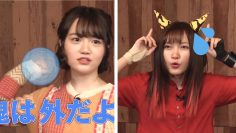 Banishing evil with Rimi-rin and Ozapure!
