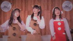 Celebrating Christmas with Rimi and TonoTsumu!