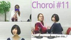 Choroi #11 Eng Sub | Yahagi Sayuri, Sakura Ayane |