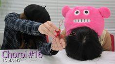 Choroi #16 Eng Sub | Yahagi Sayuri, Sakura Ayane |