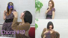 Choroi #19 Eng Sub | Yahagi Sayuri, Sakura Ayane |