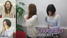 Choroi #21 Eng Sub | Yahagi Sayuri, Sakura Ayane |
