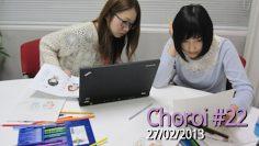 Choroi #22 Eng Sub | Yahagi Sayuri, Sakura Ayane |