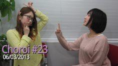 Choroi #23 Eng Sub | Yahagi Sayuri, Sakura Ayane |