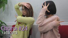 Choroi #24 Eng Sub | Yahagi Sayuri, Sakura Ayane |