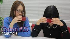 Choroi #25 Eng Sub | Yahagi Sayuri, Sakura Ayane |