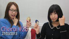 Choroi #26 Eng Sub | Yahagi Sayuri, Sakura Ayane |