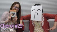 Choroi #29 Eng Sub | Yahagi Sayuri, Sakura Ayane |