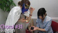 Choroi #31 Eng Sub | Yahagi Sayuri, Sakura Ayane |