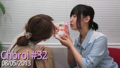 Choroi #32 Eng Sub | Yahagi Sayuri, Sakura Ayane |
