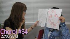 Choroi #34 Eng Sub | Yahagi Sayuri, Sakura Ayane |