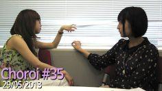 Choroi #35 Eng Sub | Yahagi Sayuri, Sakura Ayane |