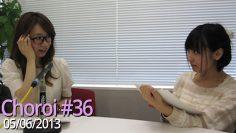 Choroi #36 Eng Sub | Yahagi Sayuri, Sakura Ayane |