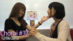 Choroi #37 Eng Sub | Yahagi Sayuri, Sakura Ayane |